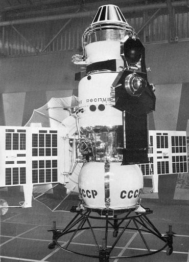 Programa Venera: Las misiones soviéticas a Venus Venera-4